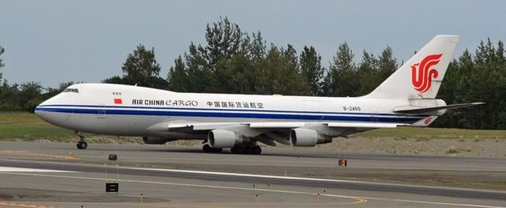 airchina-plane-2017-1-10.jpg (1)