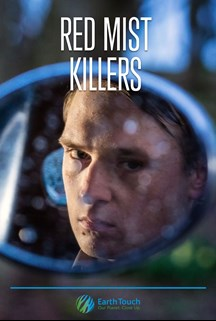 Red Mist Killers – Season 2