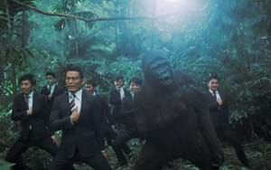 "Tarzan meets a dancing gorilla in Toyota's ""Jungle Wakudoki"" ad"